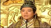 皇上问萧王达摩为什么迟迟没来,竟得知被人阻拦,皇上给予特权