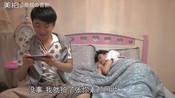 奇叔喜剧:睡觉的美女千万别去招惹#搞笑##我要上热门# 大家伙能帮我主页前三个视频点个赞吗? 点过-美拍搞笑精选第48季-美拍搞笑精选