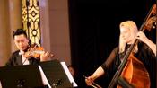 王微致 欧洲古典音乐演奏会 小提琴二重奏帕萨卡利亚