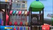 3岁女童被幼儿园园长遗忘车内9小时死亡