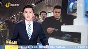 山东省内高铁动车站均已启用电子客票 刷身份证就能进站乘车