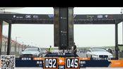FAST4WARD直线竞速赛上海站 奥迪s3 vs 捷豹xe