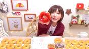 [木下佑香]品尝Krispy Kreme2019年新品甜甜圈