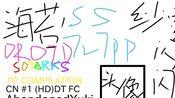 o!d PP COMPILATION HDDT 97.72 CN 1st FC