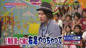 那些年kazunari桑受伤的腿踢过的铁球扭伤的脚脱臼的胳膊断掉的肋骨冒血的膝盖(俗称:kazunari桑跑过的火车)