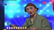 常向克、李媛媛共演曲剧《阿q与孔乙己》选段
