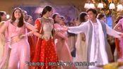 印度电影《花无百日红》沙鲁克汗 卡卓尔 赫里尼克 卡琳娜经典歌舞