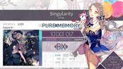 [Arcaea|露娜贴贴] Singularity 奇点FTR 9+ PM(-88) 结尾音量诉讼!!!