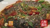 阳朔啤酒鱼,香酥鲜嫩无鱼腥,去桂林游客必吃的一道美味