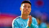 武磊1事引起中国足协:高度重视+密切沟通,球迷:可以放心了