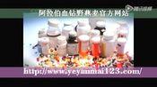 壮阳药排行榜 www.yeyanmai123.com