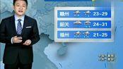 大雨倾盆!暴雨如注!大到暴雨+大暴雨!6月23-24日雨水分布如下