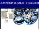 ≮特价正品FAG≯1309-K-TVH-C3轴承×1309-K-TVH-C3 + H309轴承+产品报价、查询@