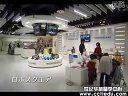 视频: 【日本】福冈市介绍 在日留学生打工情况 感谢西日本国际教育学院- 华旅留学中心-