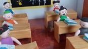 儿童定格动画:上课老是犯困也要请假,这个假条老师不批!