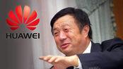 华为公布5G收费标准,多国运营商暗自叫苦?网友:你们也有今天