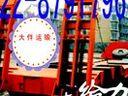 《物流之星》天津到聊城货运专线{87917968}天津到聊城货运公司