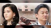 李富真与夫任佑宰离婚诉讼二审宣判:男方获141亿分手费仍不满