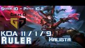 [LOL第一视角]Gen Ruler KALISTA vs MISS FORTUNE ADC - Patch 10.2 KR Ranked