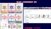 2019.10浙江省9+1联盟原创模拟卷五解析