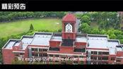 【精彩预告】上海杉达大学开学Vlog