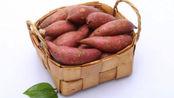 经常吃红薯,是升血糖还是降血糖?且听营养大师怎么分析!