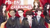 【PUBG 擊殺短片】- Hsien Channel - 20200213 吃雞