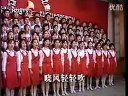 视频: 汉中中学校歌