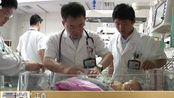 异地患儿住院期间医保费用可以直接报销