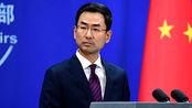 铿锵有力!外交部三连击回应美大使:美国能和中国相提并论吗?
