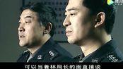 黄健强竟然是被冤枉的,林局长打算帮他
