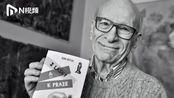 曾执导《猫和老鼠》动画师吉恩·戴奇去世, 享年95岁