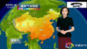 """冷空气频繁影响我国!11月9-10日北方多地""""遭殃"""",重点天气预报"""
