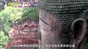 为什么每次中国大灾难,四川乐山大佛都会闭眼流泪?看完不淡定了