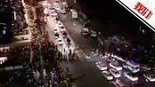 贵州铜仁发生4.9级地震 居民:把房子震裂了