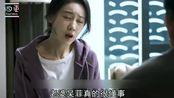 《都挺好》苏明哲刚上班又要请假全因父亲一番调唆,吴菲做法明智!