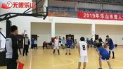 2019年乐山市聋人篮球比赛举行