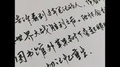 【手写】灰塔笔记--(拖延时长 注水严重 体验较差 慎入!爱惜双眼 慎入!)