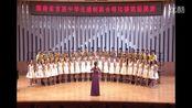 湖南省首届中学生建制班合唱比赛湘潭市二中390班参赛演出现场