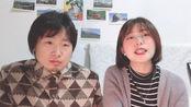 钢牙妹haru 教你学日语,第一次做视频真不知道怎么弄