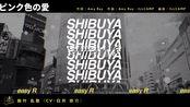 ヒプノシスマイク -Division Rap Meeting- at Veats SHIBUYA #03 (前半)
