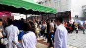 四川凉山州某地脊灰疫苗强化免疫现场(1天接种2000多人)