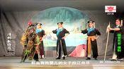 芗剧 福建漳州市歌仔戏 芗剧 传承保护中心