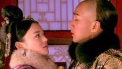 山河恋美人无泪:皇太极吃醋发疯,竟要强行宠幸玉儿,行为霸道!