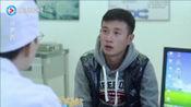 急症科医生: 小伙做亲子鉴定, 想快点出结果又舍不得钱, 医生最后的眼神亮了!