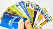 办理银行卡时要不要开通短信通知?好多人还不清楚,看完涨知识了
