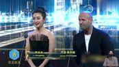 上海国际电影节如期而至,杰森斯坦森携手李冰冰,上演对手戏!