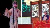 河南省地方戏郑州市素君豫剧有限公司演出大型古装豫剧巜窦娥冤》