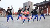 时尚摆跨广场舞《别知己》,舞步动感新颖,美醉了!