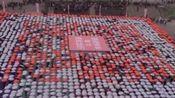 河南郑州:3000名学生组成世界最大二维码 还能扫出来